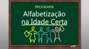 Serra do Salitre está no Pacto Nacional pela alfabetização na idade certa