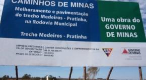 Pavimentação do Trecho Pratinha – Medeiros está contratada