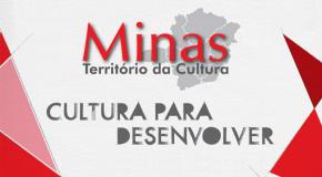 Secretária de Cultura lança Minas Território da Cultura na região Alto Paranaíba