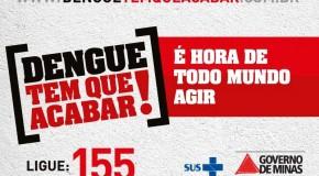 Força Tarefa de Combate à Dengue chega à Patos de Minas na próxima semana