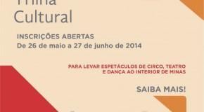 Trilha Cultural BDMG tem novidade em edital de concorrência pública
