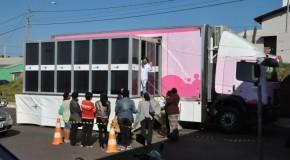 Carreta da Mamografia volta à Araxá para atendimento