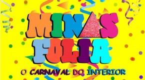Minas Folia: Divulgada a programação do Carnaval de Rua de Araxá 2015