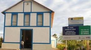 Obras de restauração da Igreja do Areado, em Patos, são concluídas após 10 anos