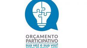 Orçamento 2020, de Patos de Minas, será discutido em audiência na próxima terça-feira