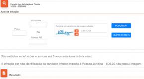 DEER/MG disponibiliza on-line novos serviços relacionados a multas