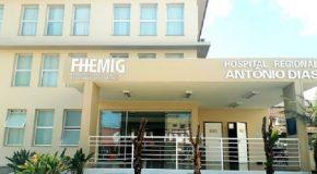 Fhemig faz chamamento emergencial para 54 médicos em Patos de Minas