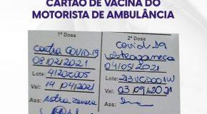 Araxá informa que nenhuma pessoa recebeu vacina fora do prazo de validade