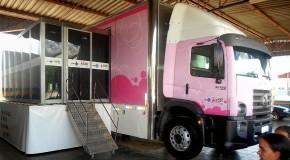 Unidade móvel de mamografia chega à Ibiá no dia 26 de maio