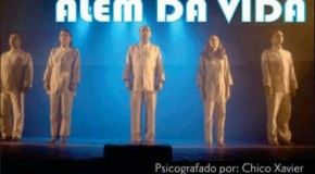 Campanha Vá ao Teatro leva peça espírita ao Municipal de Araxá