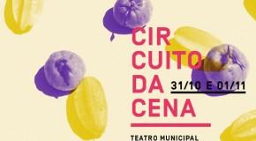 Grupo Galpão apresenta Circuito da Cena, em Araxá, nos dias 31/10 e 1º/11